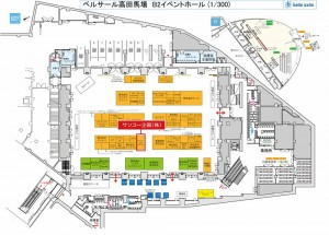 Bycicle-City-Expo 2017_map_sanko