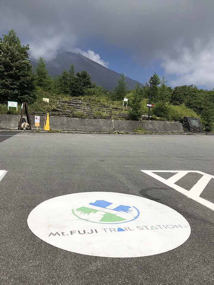 Mt.FUJI TRAIL STATION