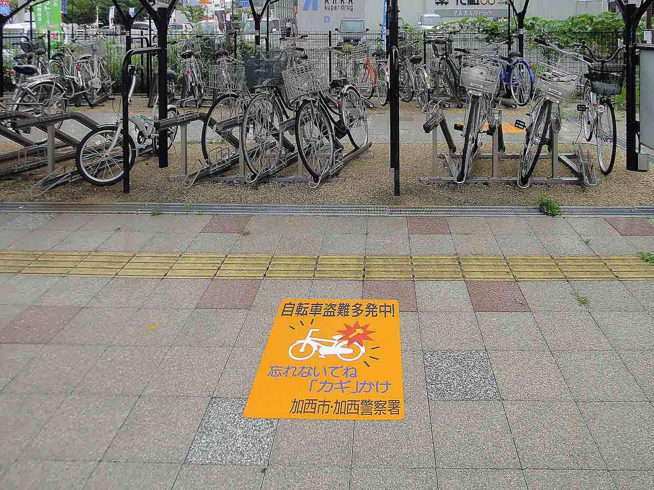 自転車盗難多発中