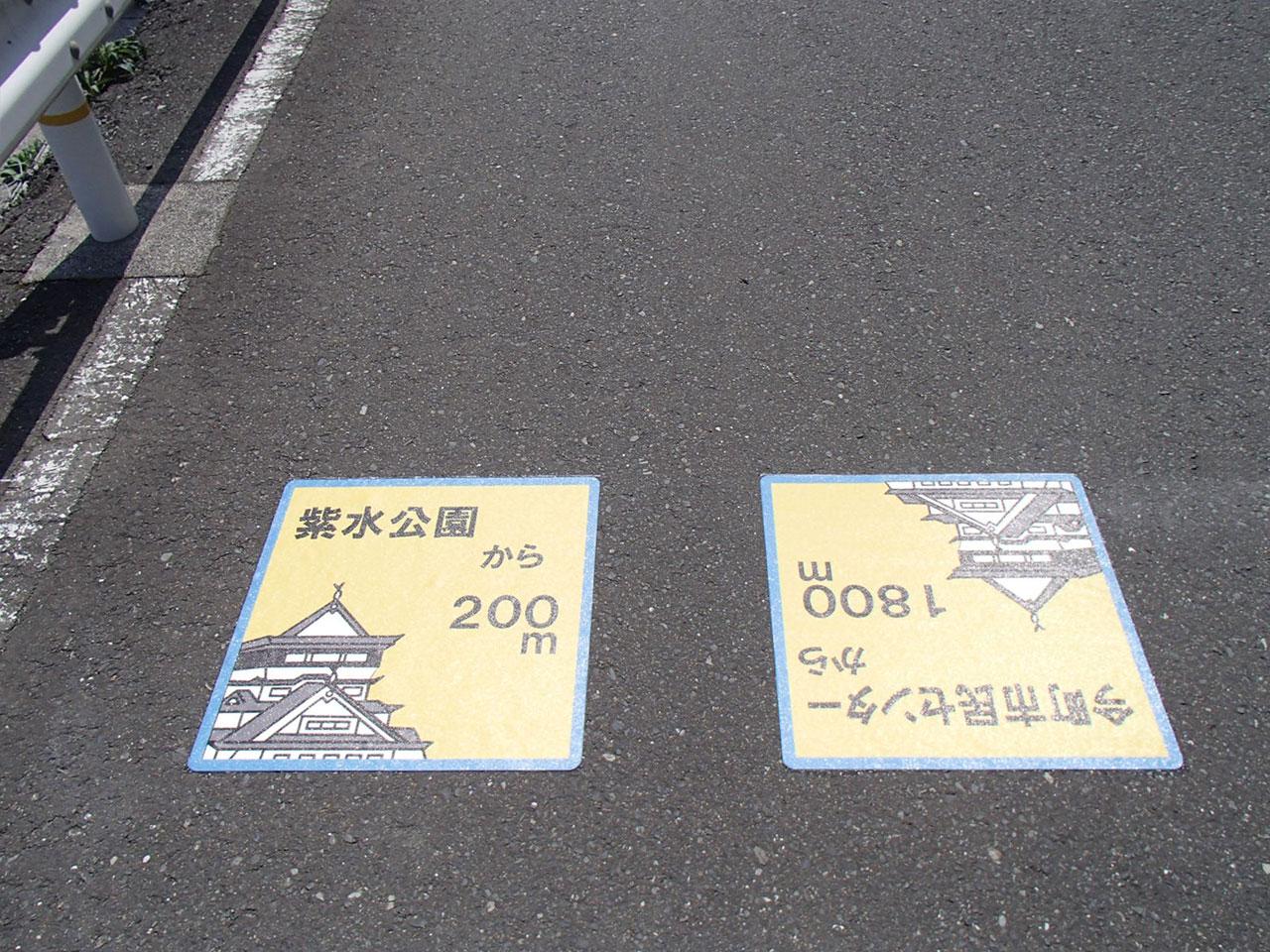誘導サイン【ウォーキングコース 今町・寿山】