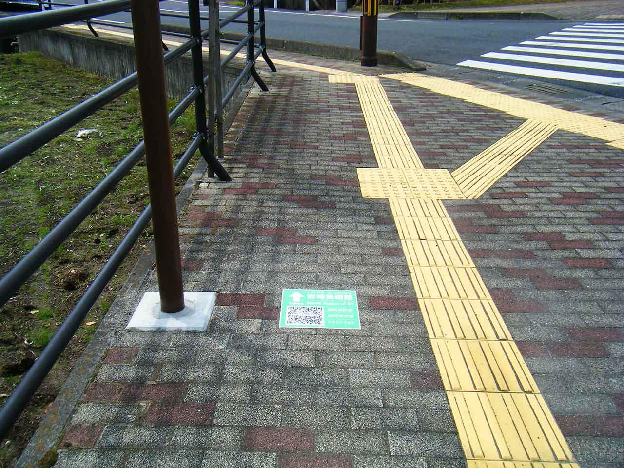 誘導サイン【指宿市 観光案内】