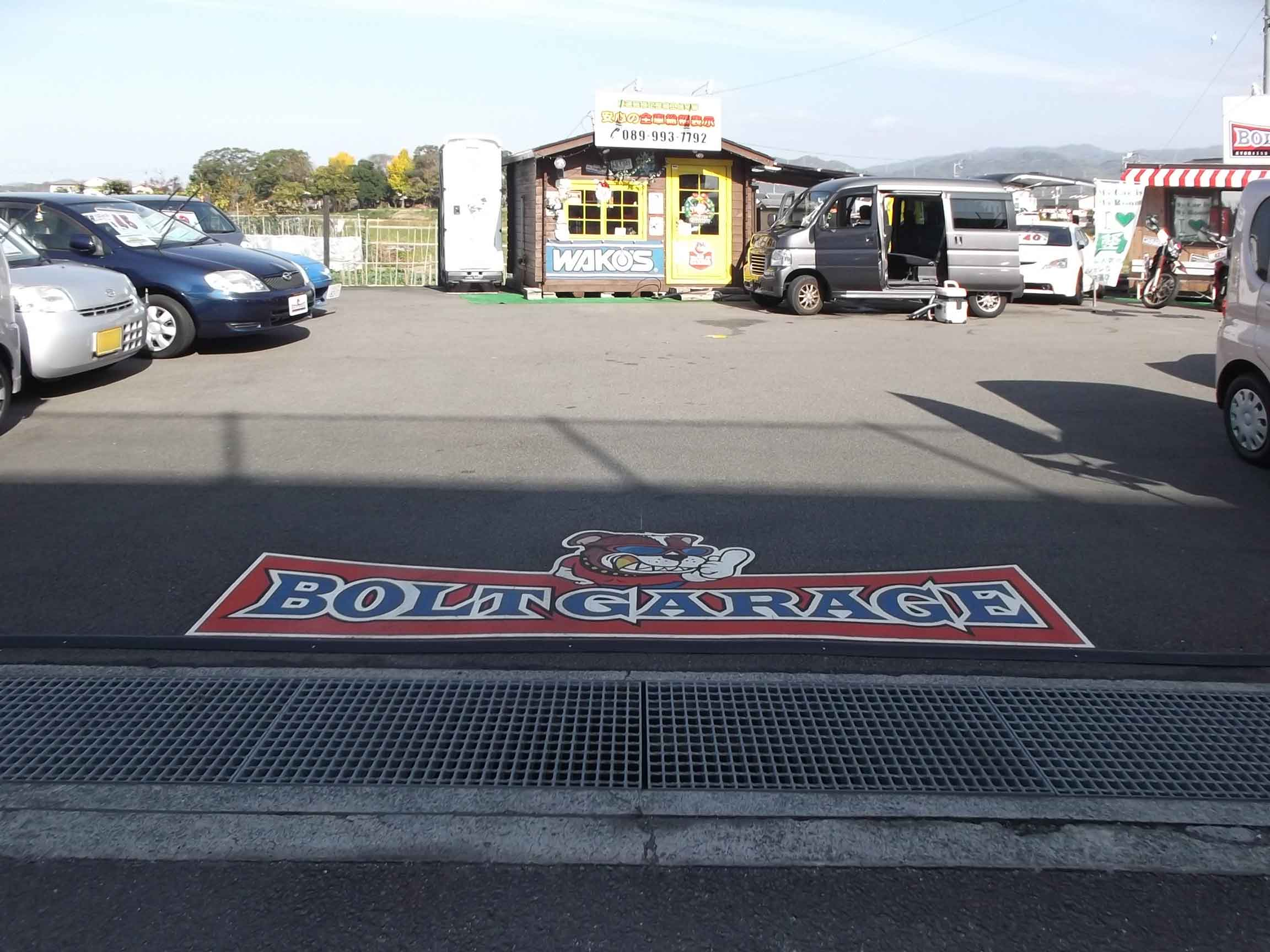WELCOMEサイン【BOLT GARAGE】