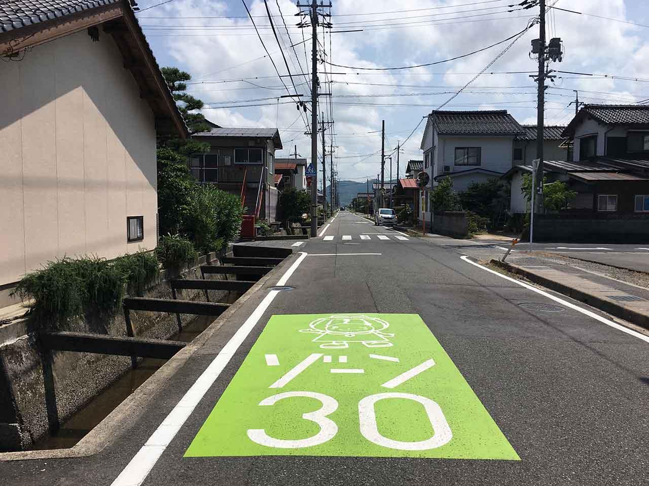 夏味ゾーン30