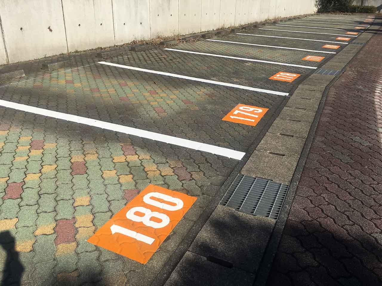 数字【駐車場ナンバー】