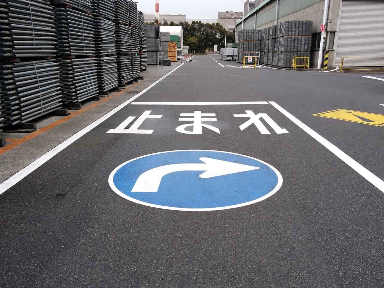 指定方向外進入禁止(311-B)