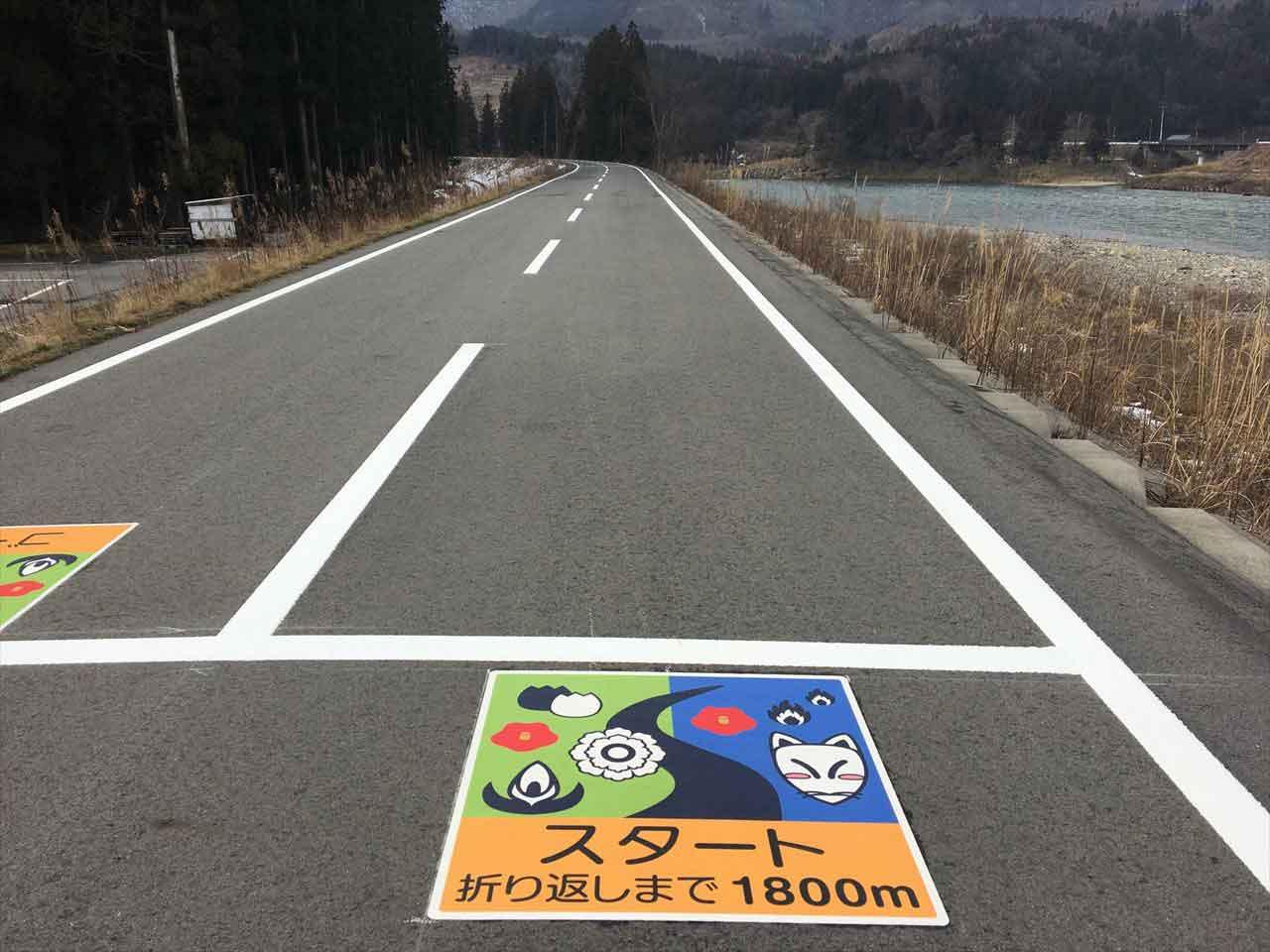 ウォーキングコース【阿賀野川ウォーキングロード】