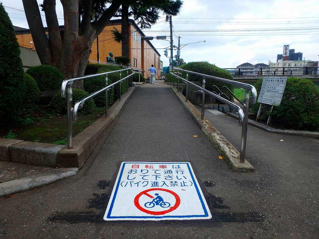 自転車はおりて通行して下さい