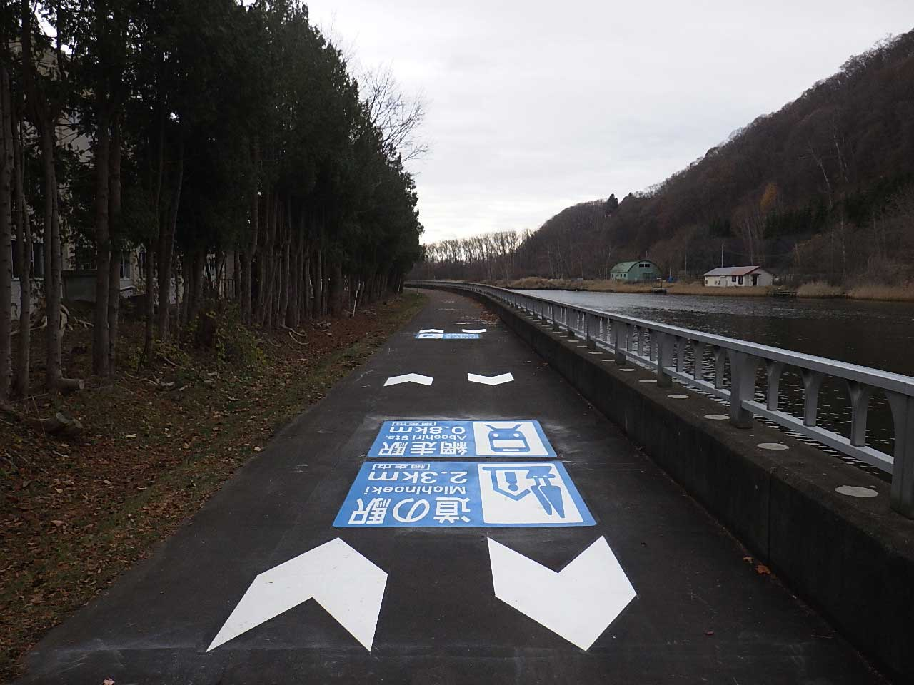 道の駅2.3km 網走駅0.5km